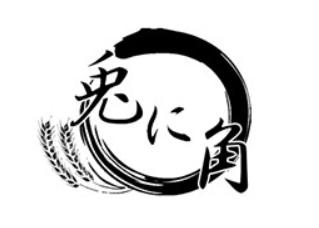 兎に角 ホームページ