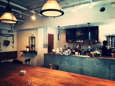 LATTEST OMOTESANDO Espresso Bar(黒いラテの正体は炭ラテ?)