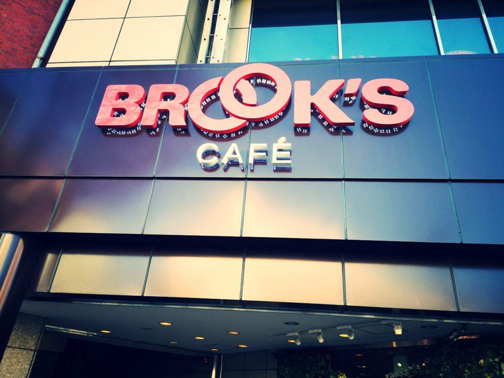 BROOK'S ME-BYO café ぶるっくす みびょうかふぇ 看板