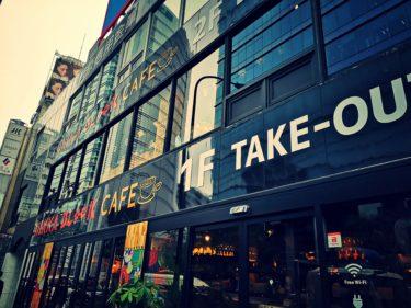 ニッカブロックカフェ nikka block cafe 外観
