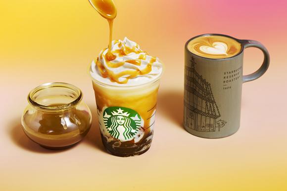 バタースコッチコーヒーフラペチーノカフェイン情報